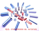 供应:压铆螺钉 环保压铆螺钉 钣金用压铆螺钉 机箱用压铆螺钉 点焊螺钉