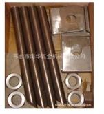 供应:不锈钢牙条、牙杆、不锈钢丝杆、化学锚栓、树脂锚杆