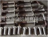 供应:防舷材螺栓、橡膠碰墊錨錠、碼頭橡膠碰墊螺栓、Cast in Socket