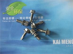 不锈钢钝化液服务商 符合ASTMA967标准