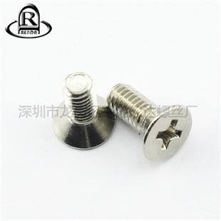 GB819十字不锈钢沉头机牙螺丝