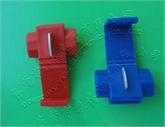 绝缘免剥线快速刀片夹、灯饰线夹、免驳线KW-4接头、免剪式KW-3电线接头