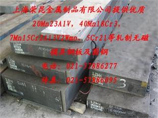 GH3536圆钢,GH3536锻件,GH3536化学成分