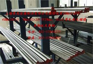 17-4PH(SUS630)沉淀硬化不锈钢圆棒