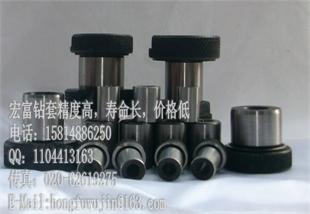国标标准可换钻套规格系列