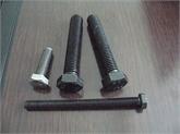 供应:六角头全牙螺栓
