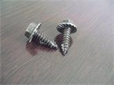 供应:六角法兰面割尾螺钉