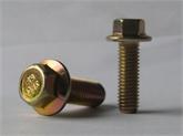 供应:六角法兰面螺栓