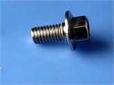 供应:凹脑六角法兰螺栓