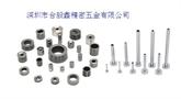 螺丝模具配件,套片、螺丝模具顶针、推管系列