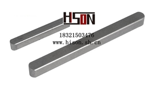 DIN 6885平键(A型)