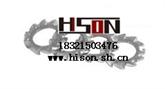 黑山五金销售DIN 6798-A外锯齿锁紧垫圈