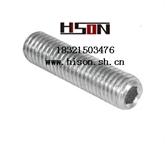 黑山公司销售 DIN 913内六角平端紧定螺钉