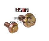 DIN 6921外六角法兰面螺栓