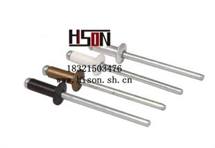 DIN 7337开口型抽芯铆钉(B沉头、A扁圆头)