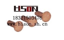 DIN 661 沉头铆钉contersunk head rivets