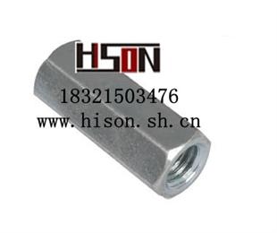 DIN 6334长六角螺母
