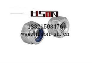 DIN 985六角头薄型尼龙锁紧螺母