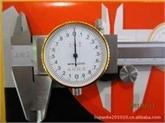 供应:维修检测上工卡尺