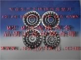 M25内锯齿垫圈/M25内多齿垫圈/304.SUS316材质
