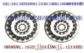 不锈钢内锯齿垫圈DIN6797B/862.2