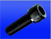 12.9级高强度螺丝 DIN912 内六角螺丝
