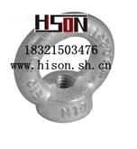 UNI 2948 吊环螺母