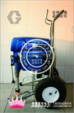 美国固瑞克1095高压无气喷涂机|防锈涂料喷涂机15989860007