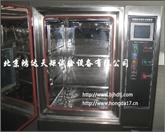 小型高低温试验箱|武汉高低温试验箱|高低温试验箱生产厂家