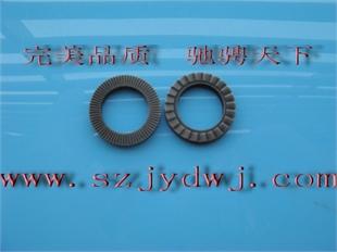 供应:din25201自锁垫圈(M3-M130