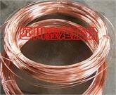 冷镦红铜线材