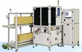 供应:电子螺丝筛选机、IT螺丝全检机