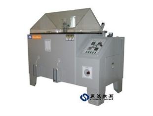 东莞盐雾试验机、东莞盐雾试验箱、试验箱优惠价格