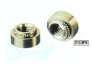 挤压螺母(型号:KF(KFS))-FSW-CP05