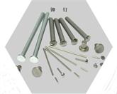 铆钉,可定做铜材质,铁材质,不锈钢材质,实心、空心铆钉。