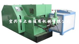 全自动热锻压生产线(仅需一个员工)——中频炉加热