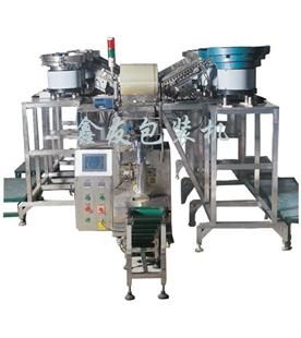 温州五金多振盘螺丝包装机,螺丝包装机,配件包装机