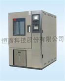 恒温恒湿试验箱、温湿度试验箱