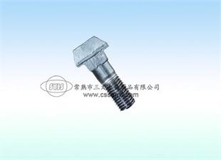 供应 紧固件 T型螺栓