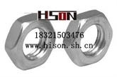供应GB 6172-86 六角薄螺母