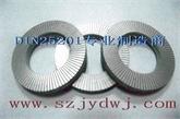 供应:防松垫圈M27规格产品