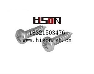 供应GB845-85  十字槽盘头自攻螺钉