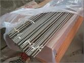 供应:Ti-6Al-4V钛棒