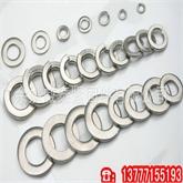 不锈钢垫圈/不锈钢垫片/不锈钢平垫圈/不锈钢弹簧垫圈/不锈钢介子/不锈钢挡圈