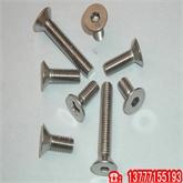 不锈钢沉头内六角螺栓/平头内六角螺栓/平杯内六角螺丝/DIN7991/GB70.3