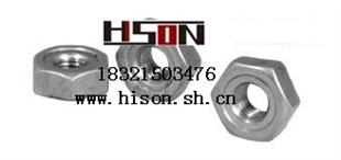供应GB13681 焊接六角螺母