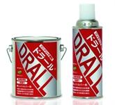 德拉(DRALL) 富锌涂料,常温速干修补涂料,达克罗修补,热镀锌修补,防腐防锈涂层处理