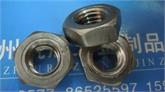厂家现货直销13681六角焊接螺母