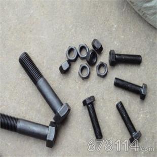 8.8级发黑螺栓