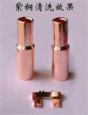 供应:铜材钝化防锈液 低价出售